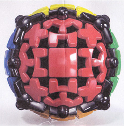 Gear Ball Version 1